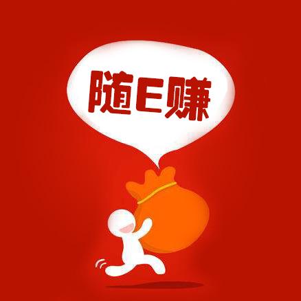 安邦随e赚两全保险(万能型)